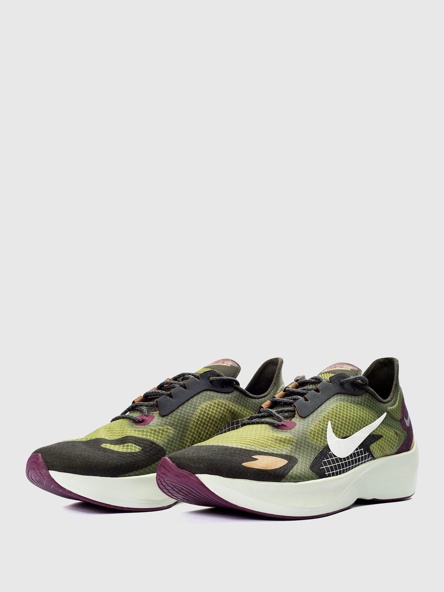Nike Vapor Street Peg Cargo Khaki